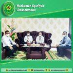 Tindak Lanjut MoU Mahkamah Syar'iyah Lhokseumawe dan Bank Indonesia